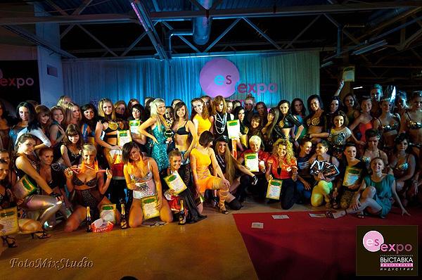 Выставка Эротики eS.Expo 2013