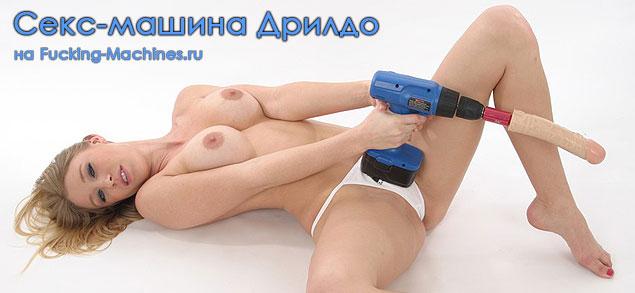 tatuirovki-dlya-devushek-intimnie