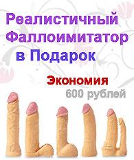 Сменные фаллоимитаторы для секс-машин, баннер
