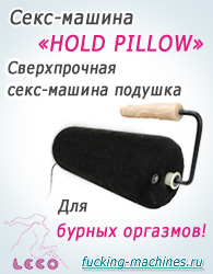 ����-������ HOLD PILLOW